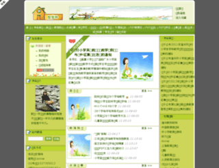 connie0223.cnpkm.com screenshot