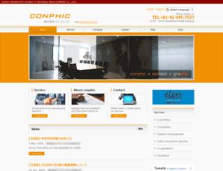 conphic.co.jp screenshot
