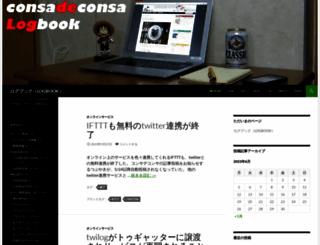consadeconsa.net screenshot
