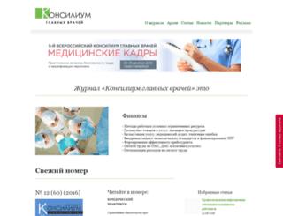 consiliummag.ru screenshot