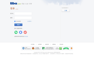 console.liba.com screenshot