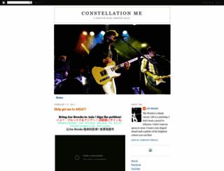 constellationme.blogspot.nl screenshot