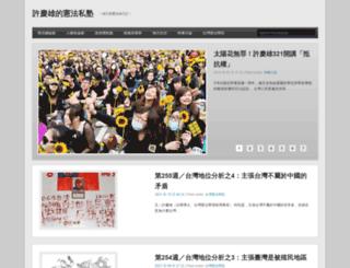 constitutiontw.org screenshot