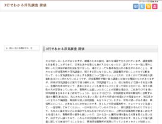 construlines.com screenshot