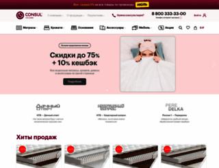 consul-coton.ru screenshot