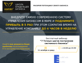 consult-v.ru screenshot