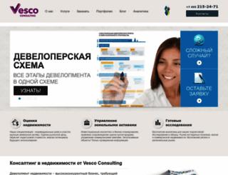 consulting.vesco.ru screenshot