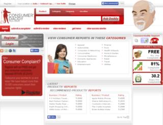 consumerdaddy.com screenshot