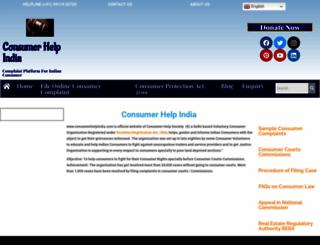 consumerhelpindia.com screenshot