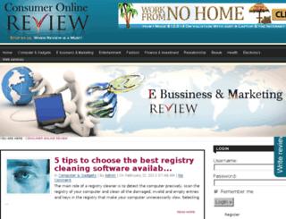 consumeronlinereview.com screenshot