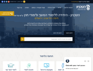 cont-edu.technion.ac.il screenshot