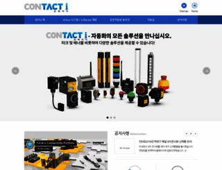contact-i.com screenshot