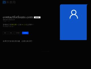 contactforloans.com screenshot