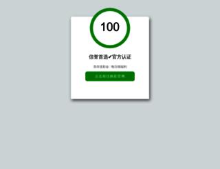 contechinterior.com screenshot