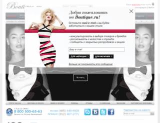 content.boutique.ru screenshot