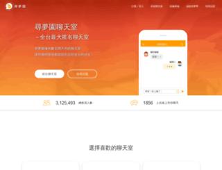content.ek21.com screenshot