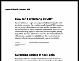 content.health.harvard.edu screenshot