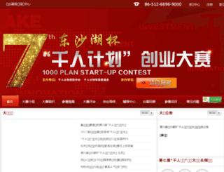 contest.1000plan.org screenshot
