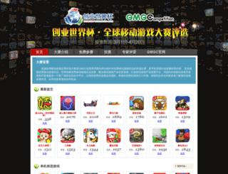 contest.gmgc.info screenshot