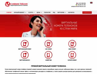 continent-telecom.com screenshot