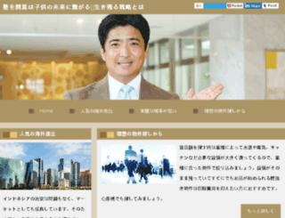 continufm.com screenshot
