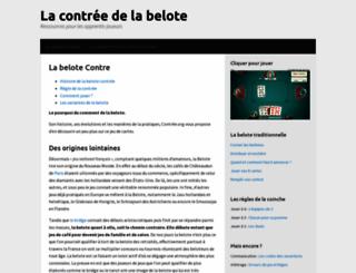 contree.org screenshot
