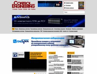 controleng.ru screenshot