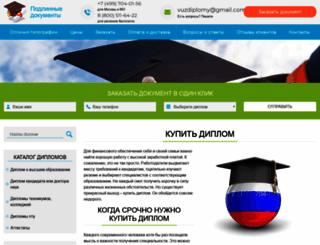 contrtv.ru screenshot
