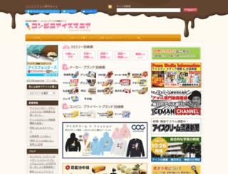 conveniice.com screenshot