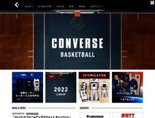 converse-basketball.jp screenshot