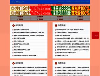 convert-2-ev.com screenshot