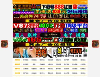 convert-emlpst.com screenshot