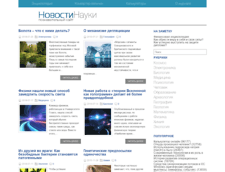 convert-mw.ru screenshot