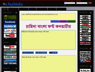 converter.chahida.com screenshot