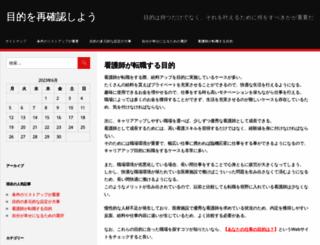 convertingosttopst.com screenshot
