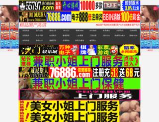 convertmp3towav.com screenshot