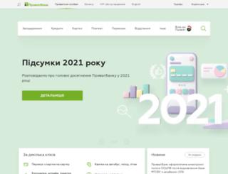 conveyor.privatbank.ua screenshot