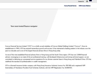 convoy.com.hk screenshot