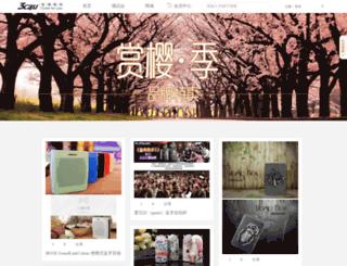 coofans.com screenshot