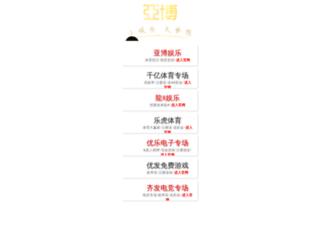coogbiz.com screenshot