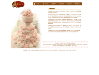 cookhouse.com.hk screenshot
