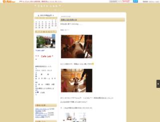 cookie.eshizuoka.jp screenshot