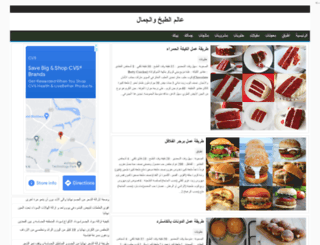 cookingsworld.blogspot.com.tr screenshot