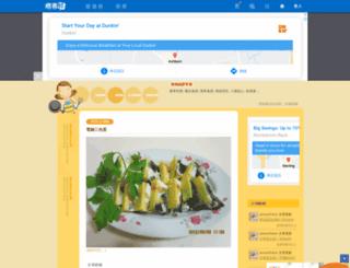 cookma.pixnet.net screenshot