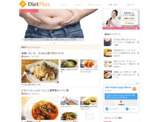 cookpad-diet.jp screenshot