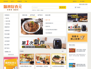 cookpower.com.tw screenshot
