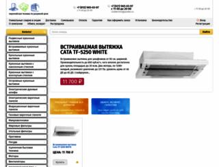 cooktechno.ru screenshot