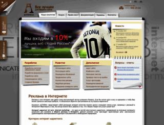 cool-reklama.ru screenshot