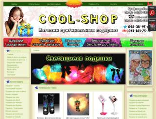 cool-shop.com.ua screenshot