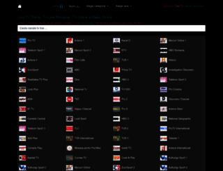 cool-tv-online.com screenshot